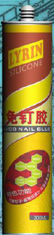 China Nail Free Liquid Nails All Purpose Adhesive Caulk , Flexible Liquid Nails Tile Adhesive supplier