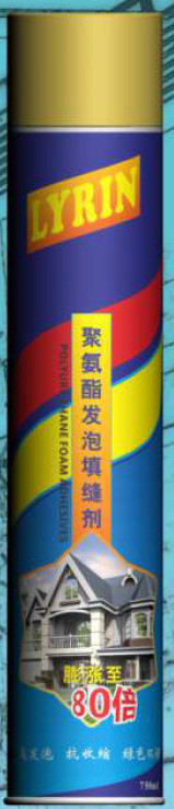 Reliable Polyurethane Based Adhesive For Construction Wood Door Pu Expanding Foam Spray